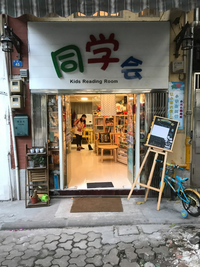Guangzhou neighborhood reading room
